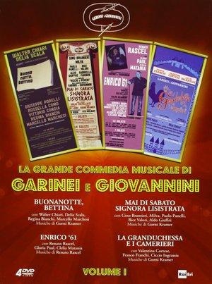 COF.GARINEI E GIOVANNINI - LA GRANDE COMMEDIA MUSICALE #01 (3 DVD) (DVD)
