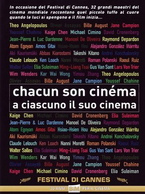 CHACUN SON CINEMA - A CIASCUNO IL SUO CINEMA (DVD)