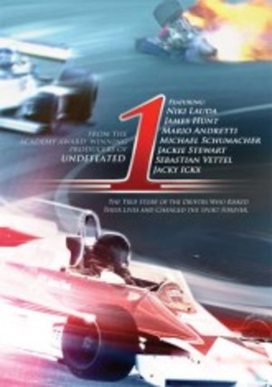 1 (UNO) (DVD)