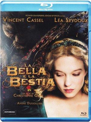 LA BELLA E LA BESTIA (BLU RAY)