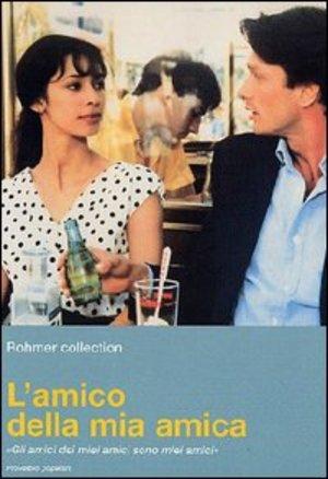 L'AMICO DELLA MIA AMICA (DVD)