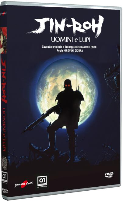 COF.JIN-ROH - UOMINI E LUPI (2 DVD) (DVD)