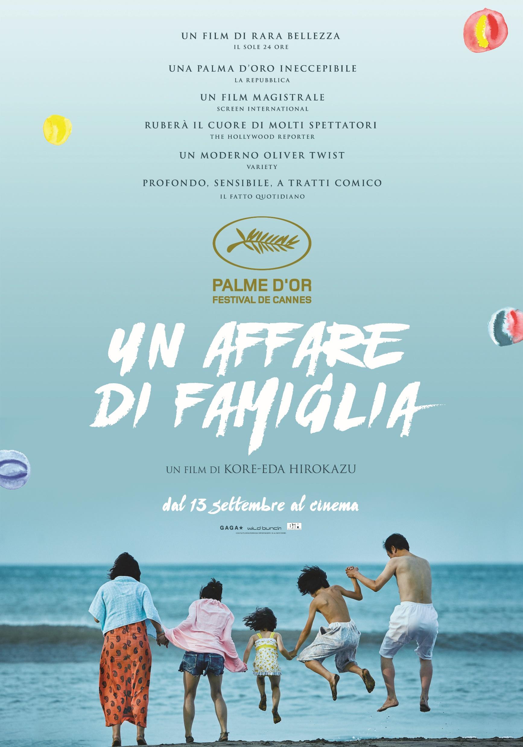 UN AFFARE DI FAMIGLIA (DVD)