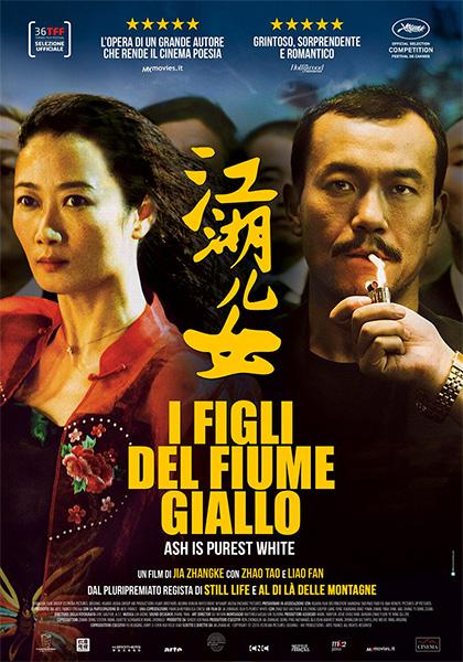 I FIGLI DEL FIUME GIALLO (DVD)