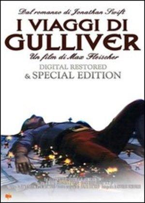 I VIAGGI DI GULLIVER +LIBRO - IVA ASSOLTA (DVD)