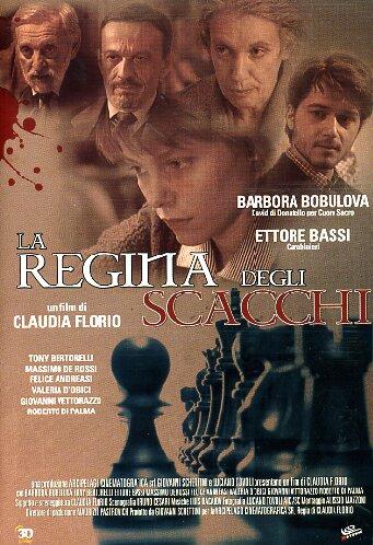 LA REGINA DEGLI SCACCHI - 2002 (DVD)