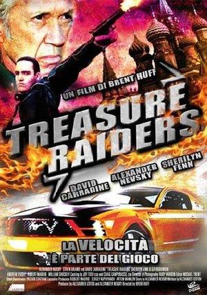 TREASURE RAIDERS (DVD)