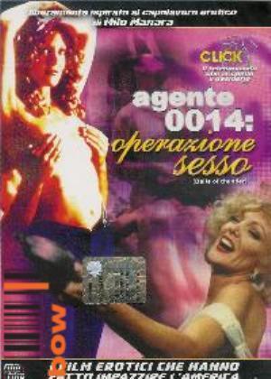 THE CLICK 05 - AGENTE 0014 OPERAZIONE SESSO (3D) (DVD)
