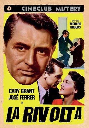 LA RIVOLTA (DVD)