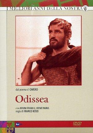 COF.ODISSEA (3 DVD) (DVD)