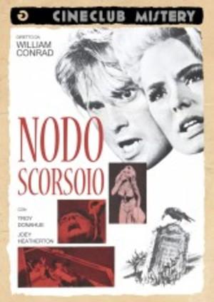 NODO SCORSOIO (DVD)
