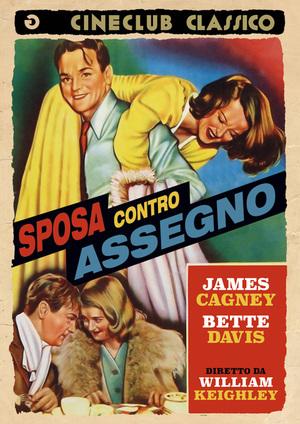 SPOSA CONTRO ASSEGNO (DVD)