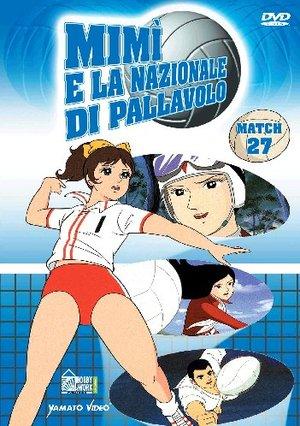MIMI' 27 E LA NAZIONALE DI PALLAVOLO (ESENTE IVA) (DVD)