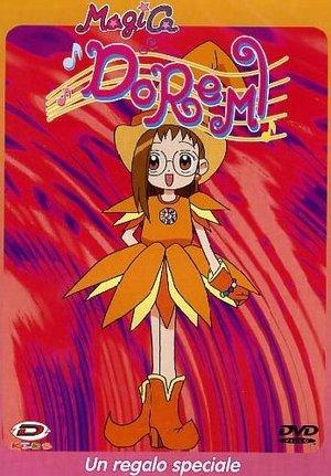 COF.MAGICA DOREMI BOX 02 (5DVD) (DVD)