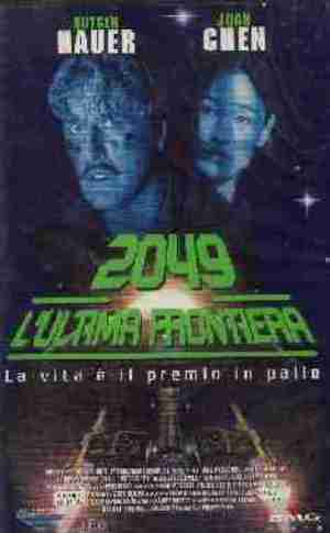 2049 L'ULTIMA FRONTIERA (DVD)