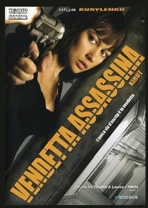 VENDETTA ASSASSINA (DVD)