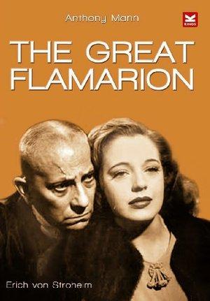 THE GREAT FLAMARION - LA FINE DELLA SIGNORA WALLACE (DVD)