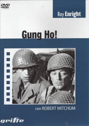 GUNG HO! (ERMITAGE) (DVD)