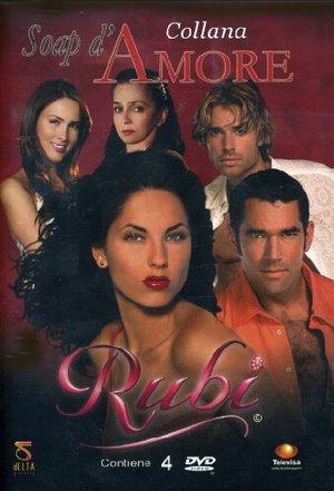 COF.RUBI (4DVD) (DVD)