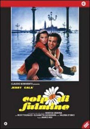 COLPO DI FULMINE - 1985 (DVD)