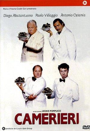 CAMERIERI (DVD)