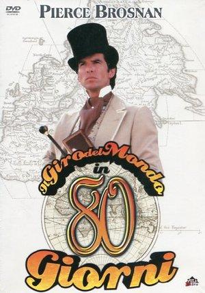 IL GIRO DEL MONDO IN 80 GIORNI (1989) (2DVD) (DVD)