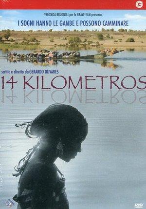 14 KILOMETROS (DVD)