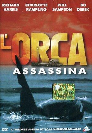 L'ORCA ASSASSINA (DVD)