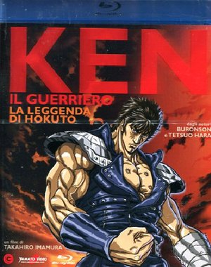 KEN IL GUERRIERO - LA LEGGENDA DI HOKUTO (BLU-RAY)