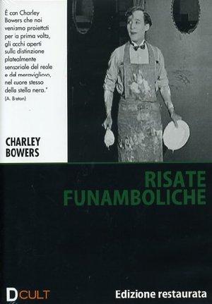 RISATE FUNAMBOLICHE (DVD)