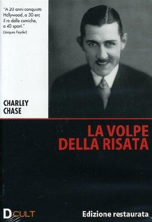 LA VOLPE DELLA RISATA (DVD)