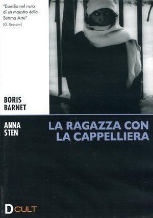 LA RAGAZZA CON LA CAPPELLIERA (DVD)