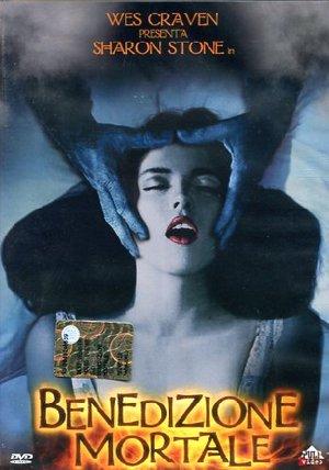 BENEDIZIONE MORTALE (DVD)
