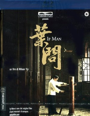 IP MAN - BLU-RAY