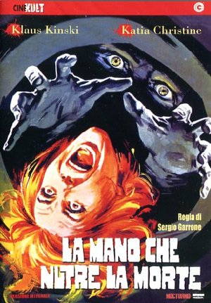 LA MANO CHE NUTRE LA MORTE (DVD)