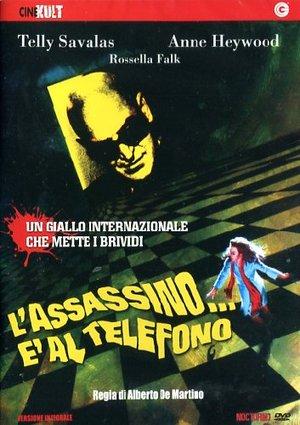 L'ASSASSINO E' AL TELEFONO (DVD)
