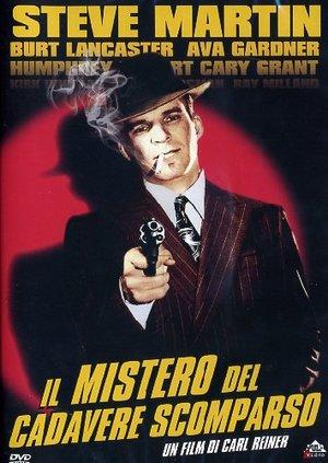 IL MISTERO DEL CADAVERE SCOMPARSO (DVD)
