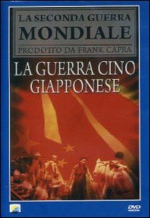 LA GUERRA CINO GIAPPONESE (DVD)