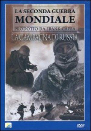 LA CAMPAGNA DI RUSSIA (DVD)