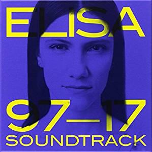 ELISA - SOUNDTRACK 9717 (3 CD) (CD)
