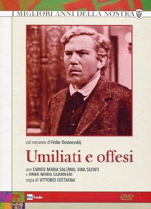 COF.UMILIATI E OFFESI (2 DVD) (DVD)