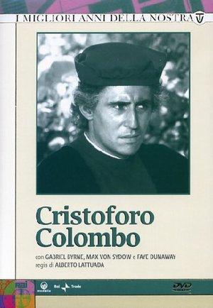 COF.CRISTOFORO COLOMBO (4DVD) (DVD)