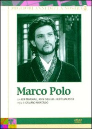 COF.MARCO POLO (4DVD) (DVD)