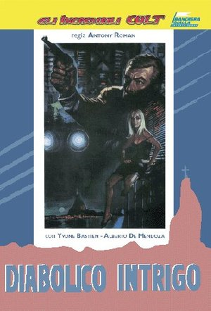 DIABOLICO INTRIGO (DVD)