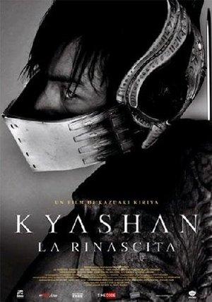 KYASHAN - LA RINASCITA (2004 ) (BLU-RAY )