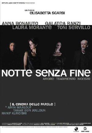 NOTTE SENZA FINE AMORE TRADIMENTO INCESTO (DVD)