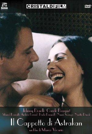 IL CAPPOTTO DI ASTRAKAN (DVD)