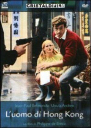 L'UOMO DI HONG KONG (DVD)