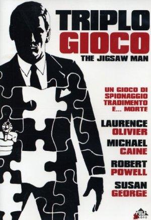 TRIPLO GIOCO (DVD)