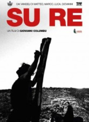 SU RE (DVD)
